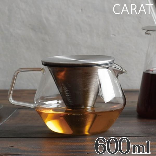 キントー KINTO ティーポット CARAT カラット 600ml 耐熱ガラス製 ( 紅茶ポット 急須 ガラスポット ポット ガラス 食洗機対応 茶