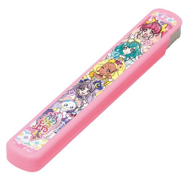 箸箱 スライド式 スター☆トゥインクルプリキュア サポート箸箱 子供 キャラクター 日本製 ( プリキュア スライド カトラリー 子供用 ス