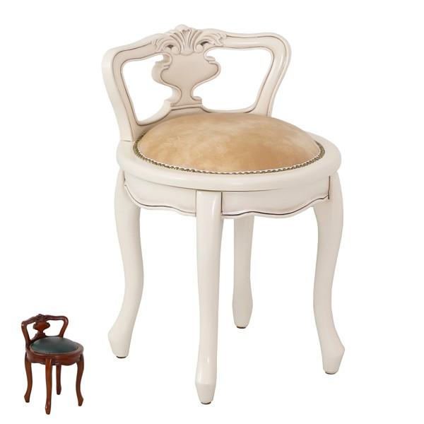 チェア 座面高45cm 背付 ラウンドチェア 天然木 マホガニー アンティーク調 猫脚 ( 椅子 イス いす チェアー 丸椅子 腰掛け 完成品 木製