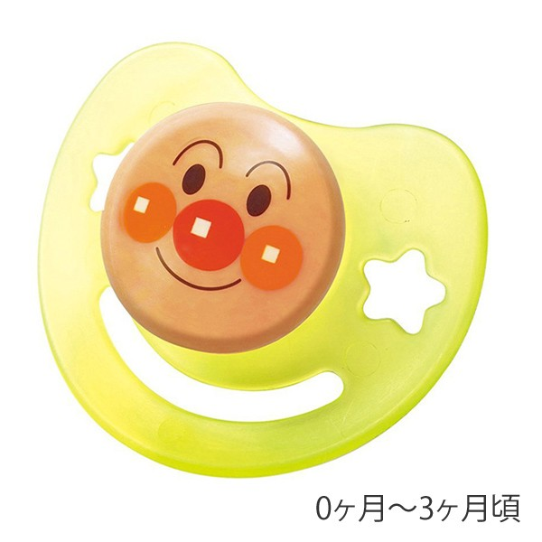 おしゃぶり アンパンマン S シリコン乳首 日本製 キャラクター キャップ付き ( ベビーグッズ 赤ちゃん用品 あんぱんまん 新生児 ベ