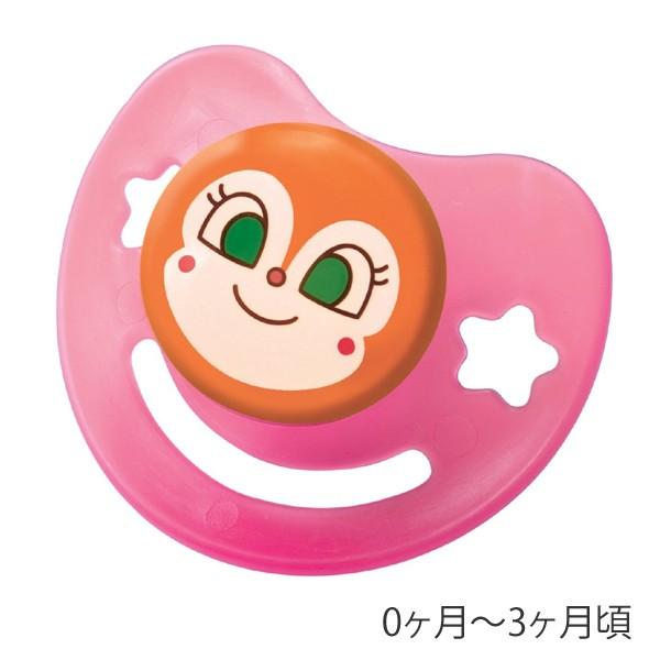 おしゃぶり ドキンちゃん S シリコン乳首 日本製 キャラクター キャップ付き ( ベビーグッズ 赤ちゃん用品 アンパンマン 新生児 ベ