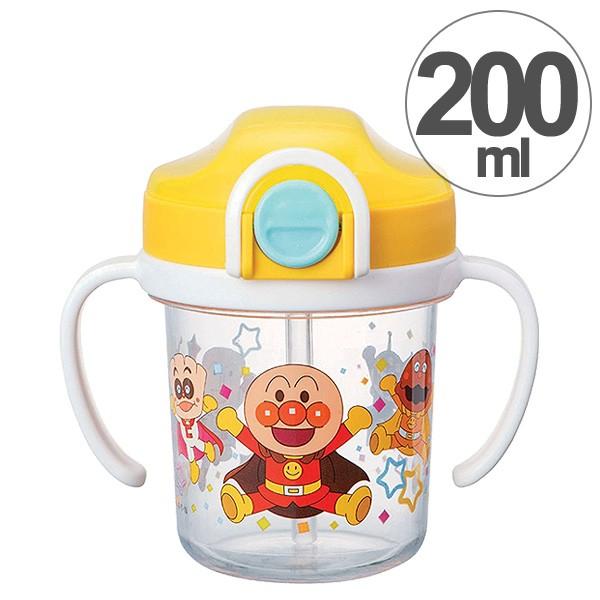 子供用水筒 ベビーストローマグ 日本製 アンパンマン 200ml プラスチック製 キャラクター ( ベビー用マグ ストロー付 ハンドル付