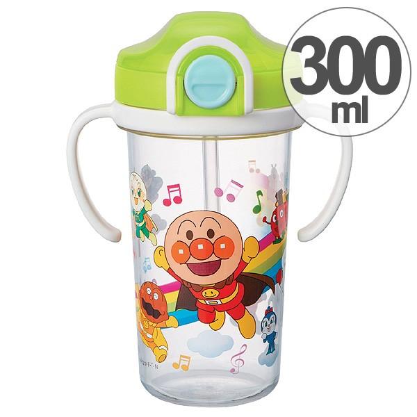 子供用水筒 ベビーストローマグ 日本製 アンパンマン 300ml プラスチック製 キャラクター ( ベビー用マグ ストロー付 ハンドル付