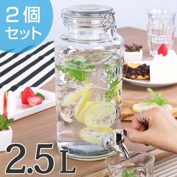 ドリンクサーバー 2.5L ガラス 蛇口付き 2個セット ( 梅酒 果実酒 ウォーターサーバー ガラス瓶 ガラス製 瓶 サングリア ジュース