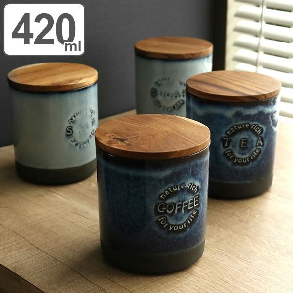 【最大1000円OFFクーポン配布中】 保存容器 LOLO ロロ 調味料入れ 420ml 木蓋付き ( 調味料容器 調味料入れ ストッカー 丸型 砂糖 塩 さ