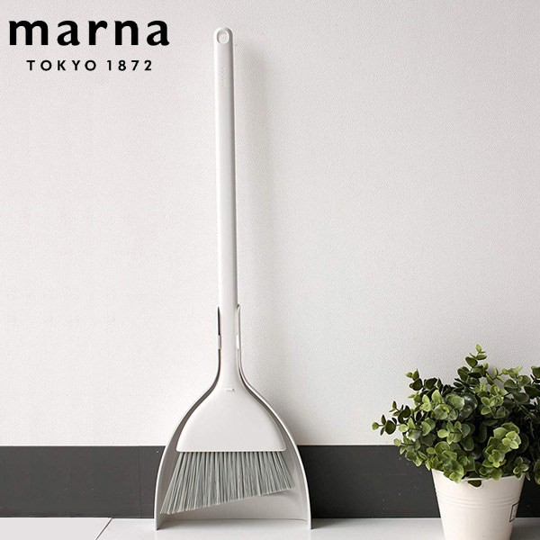 ほうき ちりとり MARNA マーナ きれいに暮らす 自立 収納 箒 ( ホウキ チリトリ セット 掃除 掃き掃除 清掃 屋外 玄関 ベランダ 庭 そう