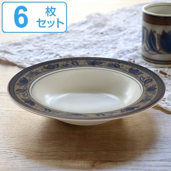 プレート 24cm アラベラ Arabella スーププレート 皿 食器 洋食器 硬質陶器 同色6枚セット ( 電子レンジ対応 食洗機対応 スープ皿 耐熱