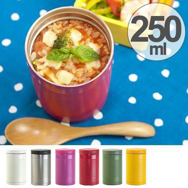 保温弁当箱 スープジャー groove ステンレス 250ml 保冷保温 ( スープボトル ステンレス製 スープウォーマー スープ スープマグ お