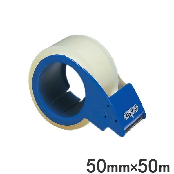 梱包テープ クリアテープ カッター付 透明テープ 50m 梱包 テープ ( 梱包用 クリア 透明 カッター ガムテープ 梱包用品 梱包資材 PPテー