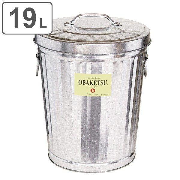 バケツ 19L オバケツ OBAKETSU シルバー ふた付き ゴミ箱 収納 おばけつ レトロ おしゃれ ( ごみ箱 小物入れ キッチン トタン ブリキ 雑