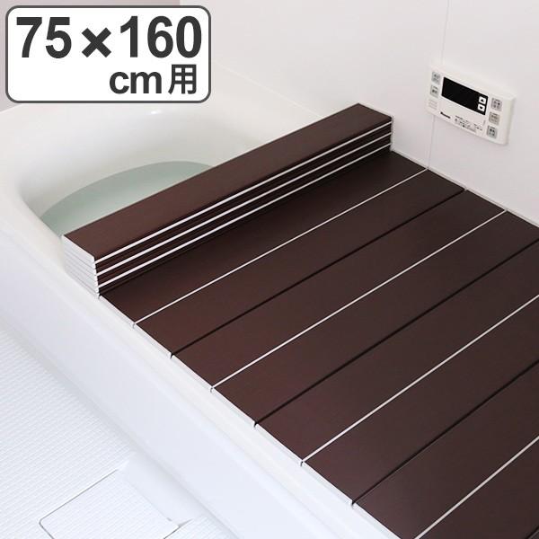 コンパクト 風呂ふた ネクスト Ag銀イオン 75×160cm L-16 ( 送料無料 風呂フタ 風呂蓋 銀イオン 風呂 ふた フタ 蓋 折りたたみ 折り畳