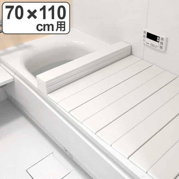 コンパクト 風呂ふた ネクスト 70×110cm M-11W