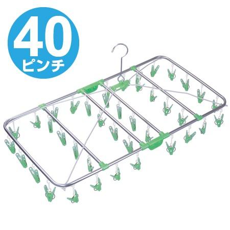 洗濯ハンガー アルモア ジャンボハンガー ピンチ40個付 ( 物干しハンガー 洗濯物干し 洗濯用品 室内干し 洗濯 洗濯ピンチ )