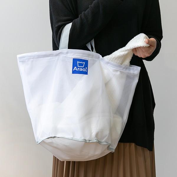 洗濯ネット Mサイズ 洗濯用バッグ Arao! キャリーネット ( 洗濯用ネット ランドリーバッグ コインランドリー用バッグ ランドリーネット