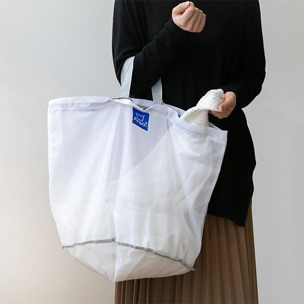 洗濯ネット Lサイズ 洗濯用バッグ Arao! キャリーネット ( 洗濯用ネット ランドリーバッグ コインランドリー用バッグ ランドリーネット