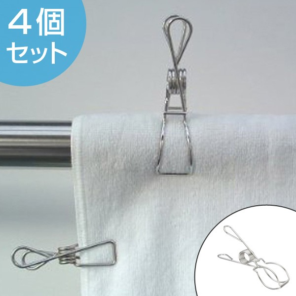 洗濯ばさみ 竿ピンチ 4個入 ステンレス 竿ばさみ  ( 洗濯ハンガー 洗濯物干し 洗濯ばさみ 竿ばさみ 大型ピンチ 室内干し 部屋干し