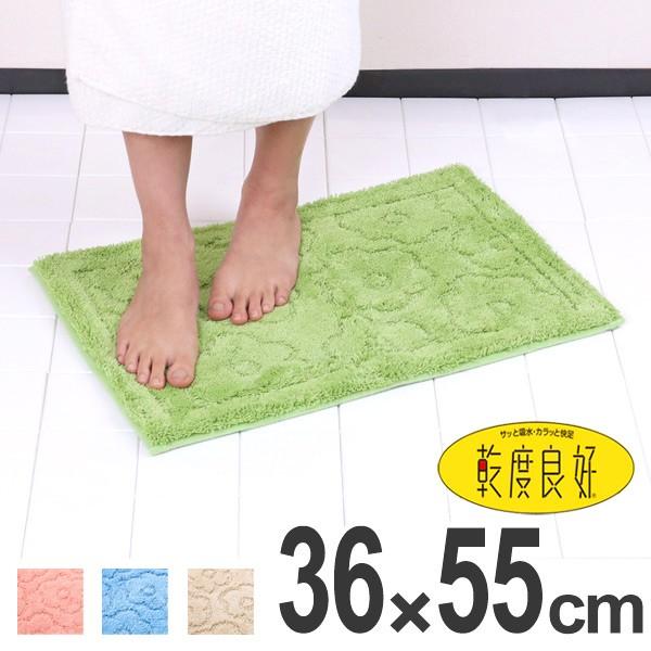 バスマット 乾度良好 サニー 36×55cm ( 風呂 マット 速乾 バス お風呂 バス用品 お風呂用品 バスグッズ 吸水 洗える 丸洗い 足ふき