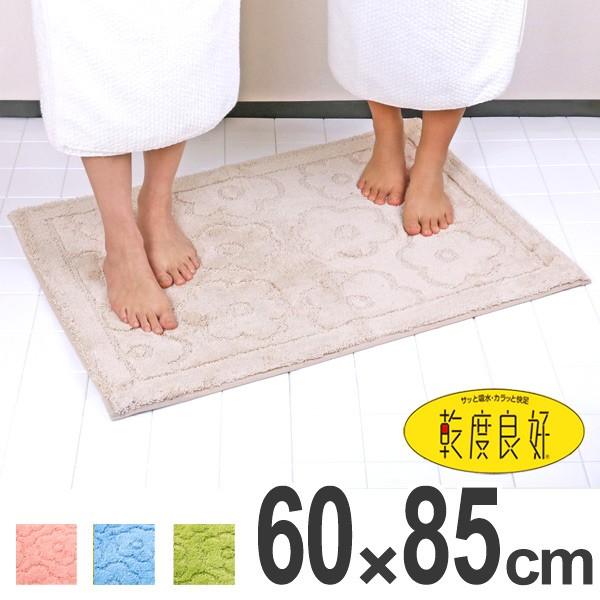 バスマット 乾度良好 サニー 60×85cm ( 風呂 マット 速乾 バス お風呂 バス用品 お風呂用品 バスグッズ 吸水 洗える 丸洗い 足ふき