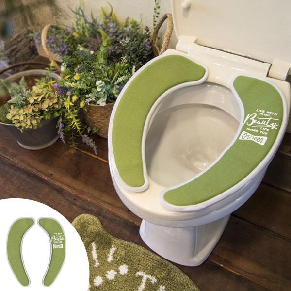 &Green 吸着便座シート LEAF ( 便座シート ベンザシート ベンザカバー 洗える トイレ用品 トイレマット ずれないカバー トイレタリー