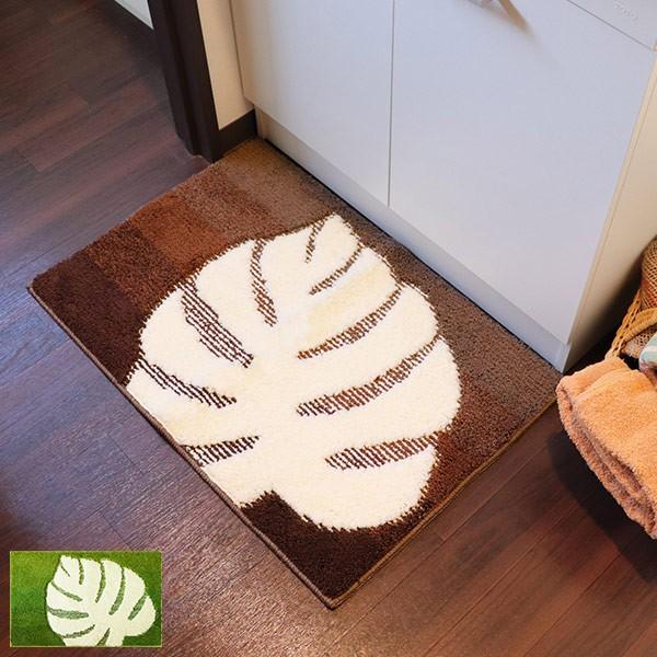 洗面マット バスマット モンストルム 50×75cm ( インテリアマット 風呂マット 足ふきマット 足拭きマット 浴室マット 玄関マット 滑り