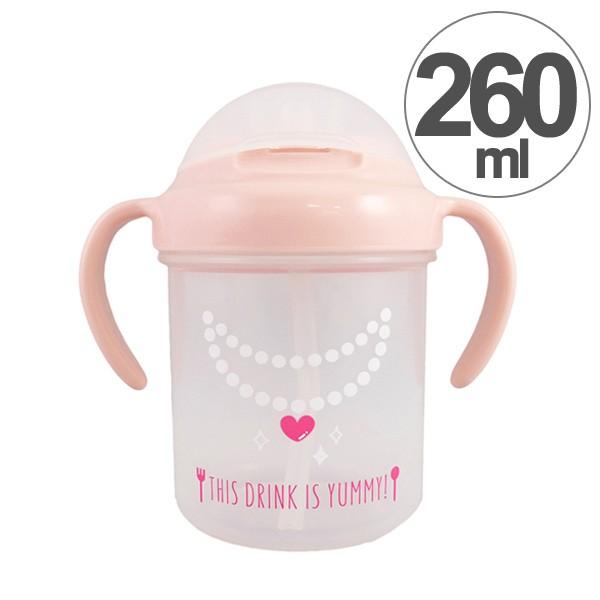 ベビーマグ ストローマグ ネックレス ピンク 260ml 日本製 ( ベビー用マグ ハンドル付き 赤ちゃん用マグ トレーニングカップ 持ち