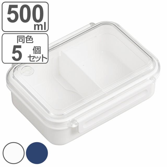 お弁当箱 1段 まるごと冷凍弁当 500ml 5個セット タイトボックス ( ランチボックス 保存容器 弁当箱 作り置き レンジ対応 食洗機対応 シ