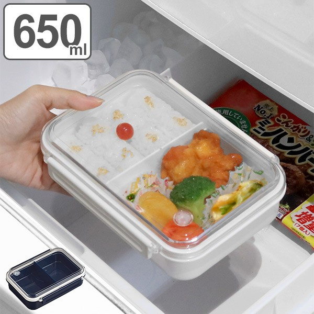 お弁当箱 1段 まるごと冷凍弁当 650ml ランチボックス 保存容器 ( 弁当箱 作り置き レンジ対応 食洗機対応 シンプル 一段 仕切りつき 電