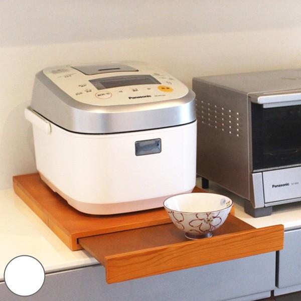 レンジ下ラック 幅30cm 家電下スライドテーブル 木製 ( 炊飯器下ラック 炊飯器台 キッチンラック 炊飯器下スライドトレー 家電下スライ