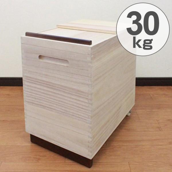 米びつ 桐製 Rice Box 30kg ( 送料無料 桐 和風 ライスストッカー ライスボックス ストッカー 木製 米櫃 こめびつ 米 保存 保管 )