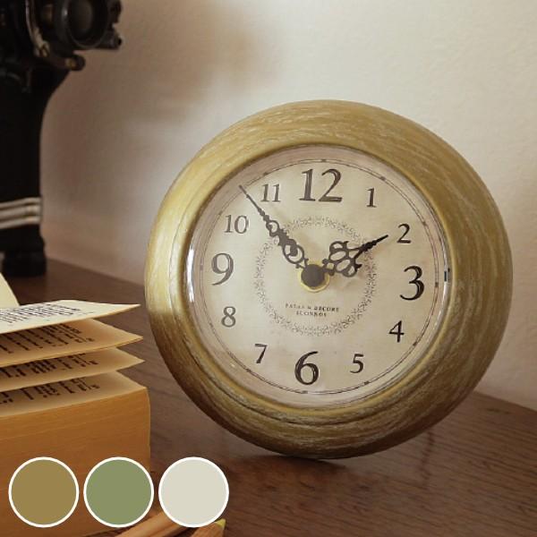 置き時計 掛け時計 ショコラタン 置掛両用時計 時計 おしゃれ ( 掛時計 置時計 アナログ クロック ウォールクロック インテリア シンプ