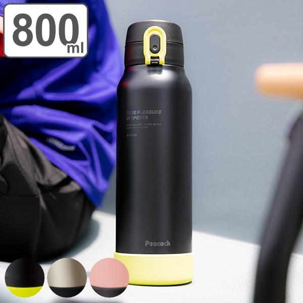 水筒 ステンレス 直飲み スポーツドリンク対応 スリム ワンタッチ 800ml ( 保温 保冷 ステンレスボトル スポーツボトル 0.6L 直のみ す
