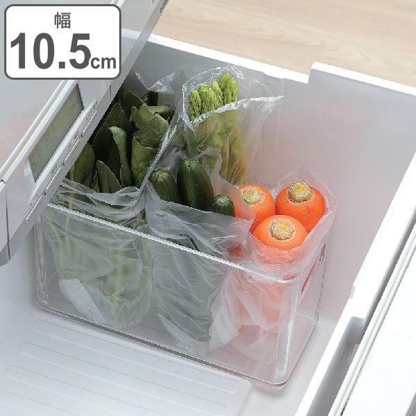 冷蔵庫 収納ケース 野菜室・冷凍室収納トレー スリム SKIT ( 収納トレー 冷蔵庫収納 冷蔵庫トレー 収納ボックス 収納ストッカー ストッ