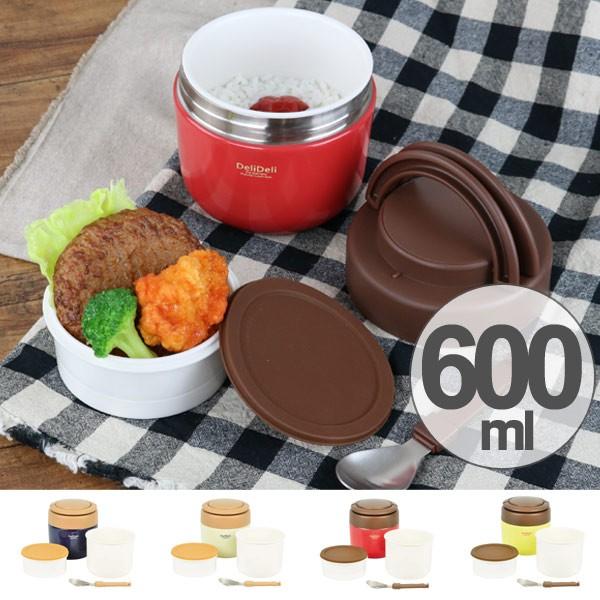 ランチジャー 保温 弁当箱 DeliDeli デリデリ ステンレス どんぶりランチジャー スプーン付き 600ml ( お弁当箱 ランチボックス