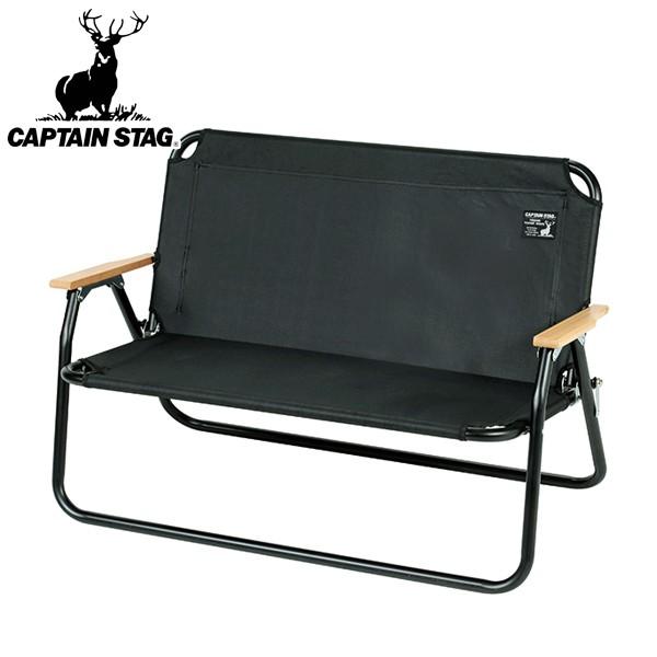 アルミ背付ベンチ キャプテンスタッグ ブラックラベル ( 送料無料 アウトドアチェア アウトドア 椅子 2人 折りたたみ チェア キャンプ