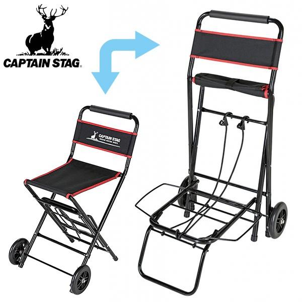 キャリーカート チェアキャリー 2WAY 椅子 ゴムバンド付き ( 送料無料 折りたたみ アウトドア 荷物運び キャプテンスタッグ CS CAPTAIN