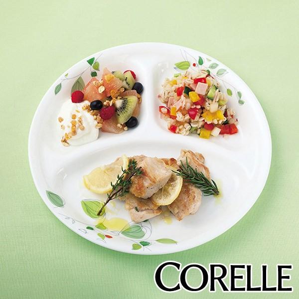 ランチプレート 22cm コレール CORELLE 白 食器 皿 グリーンブリーズ ( 食洗機対応 ホワイト 電子レンジ対応 お皿 オーブン対応 白い 白