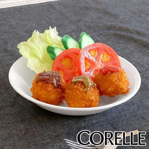 プレート 17cm コレール CORELLE 白 食器 皿 ウインターフロスト ( 食洗機対応 ホワイト 電子レンジ対応 お皿 オーブン対応 白い 白い皿