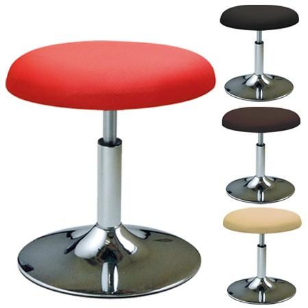スツール 椅子 コーンワイドスツール 幅広 ( 送料無料 高さ調節 背もたれなし イス いす チェアー ゆったり 昇降 高さ調整 )
