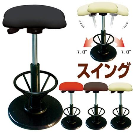 スツール 椅子 ツイストスツール ラフレシア3R フットレスト付き ( 送料無料 揺れる 高さ調節 スイング イス いす カウンターチ