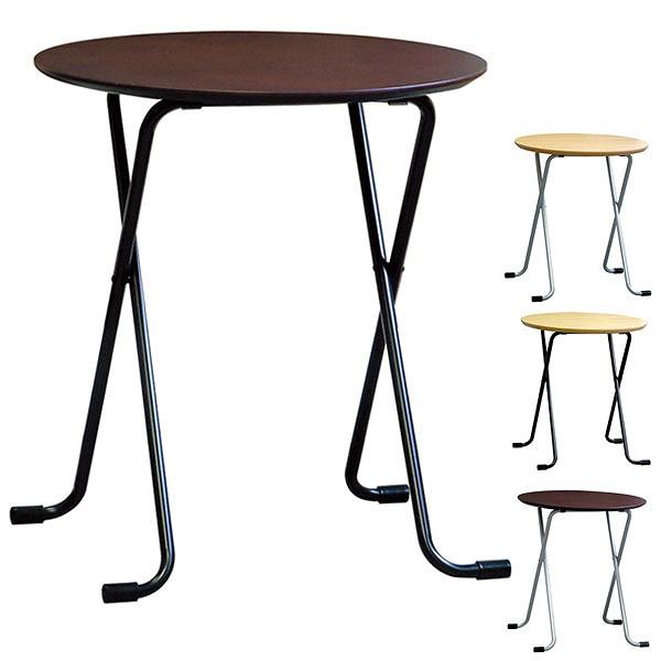 折りたたみテーブル 丸型 60cm 高さ68cm ( デスク テーブル 折りたたみ 折り畳み 机 円形 作業台 机 コーヒーテーブル フォールディング
