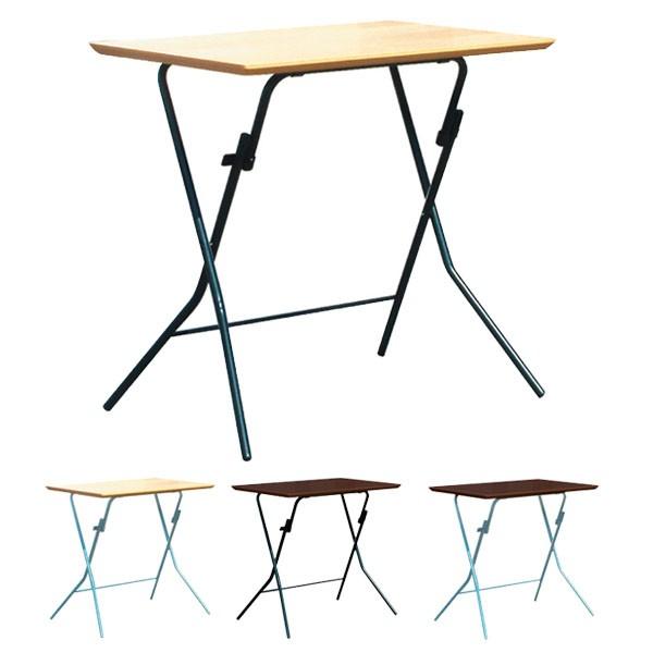 折りたたみテーブル スタンドタッチテーブル 幅75cm ( 送料無料 デスク 机 作業台 パソコンデスク フォールディングテーブル コー