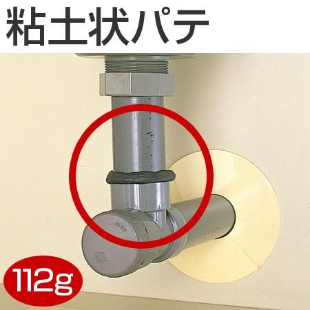 補修用パテ レクターシール 112g入 ( シーリング エポキシパテ 穴 ひび割れ )
