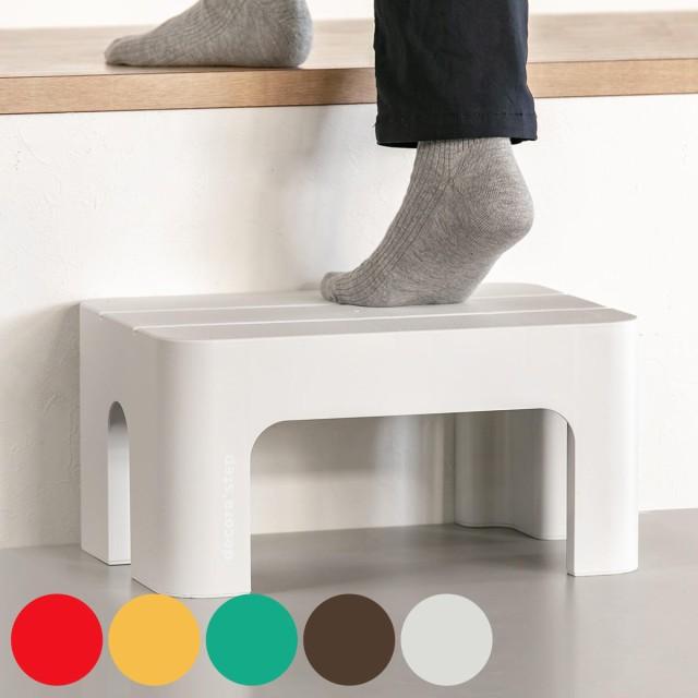 ステップ 台 踏み台 squ+ デコラステップ S 幅39cm 高さ20cm ( ステップ台 スツール 踏台 昇降 キッチン 高いところ 高所 屋内 屋外 玄