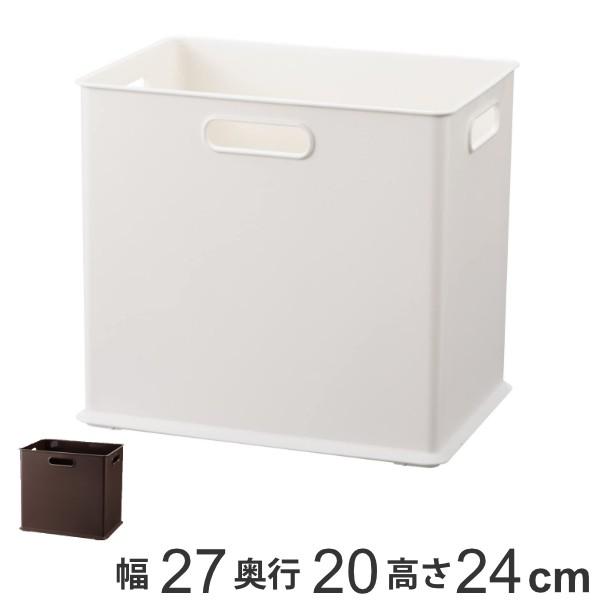 収納ボックス 収納ケース インボックス SD プラスチック 日本製 ( 小物入れ 収納 カラーボックス インナーボックス おもちゃ箱 コンテナ
