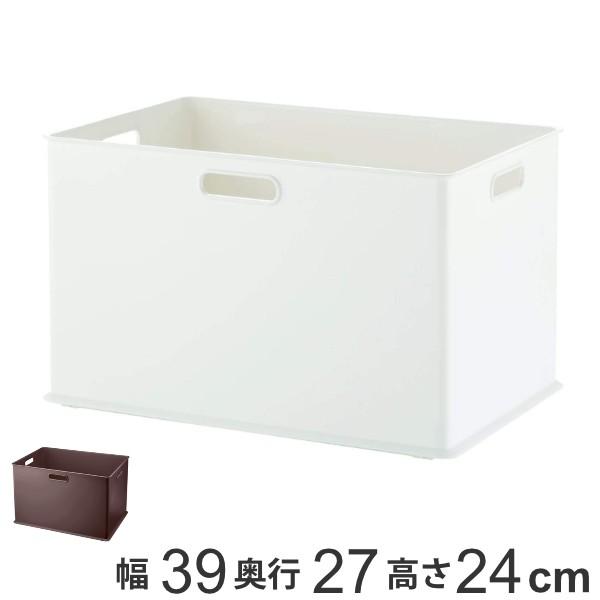 収納ボックス 収納ケース インボックス L プラスチック 日本製 ( 小物入れ 収納 カラーボックス インナーボックス おもちゃ箱 コンテナ