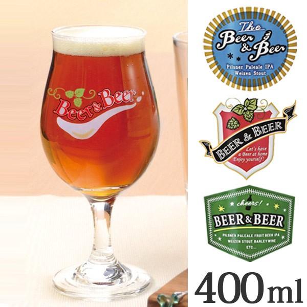 ビール グラス クラフトビヤーグラス 400ml ( ビールグラス ガラス コップ クラフトビール ガラスコップ カップ 業務用 食洗機対応