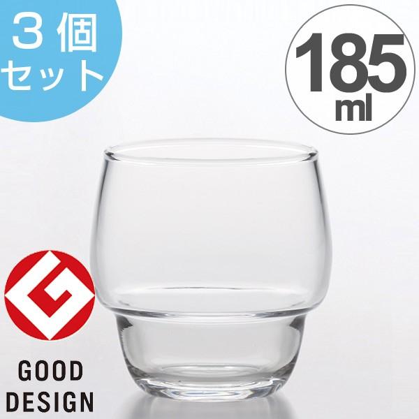 ガラス コップ フリーグラス ポッテ 185ml 3個セット ( グラス ガラス食器 食器 ガラスコップ カップ 業務用 食洗機対応 )