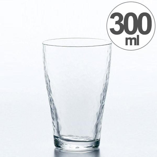 ガラス コップ タンブラー さざめき 300ml ( グラス ガラス食器 食器 ガラスコップ カップ 業務用 食洗機対応 槌目 )