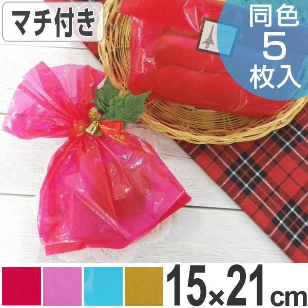 ポリ袋 シースルー ポリフードバッグ 同色5枚入 日本製 ( 耐油袋 小分け 袋 ラッピング 半透明 お菓子 包装 ナイロン 袋 耐油 使い