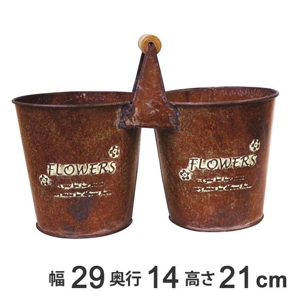 ガーデニング バケツ型ポット 幅29×奥行14×高さ21cm ツイン アンティーク調 ( 植木鉢 フラワーポット 鉢植え おしゃれ 玄関 庭 ガーデ